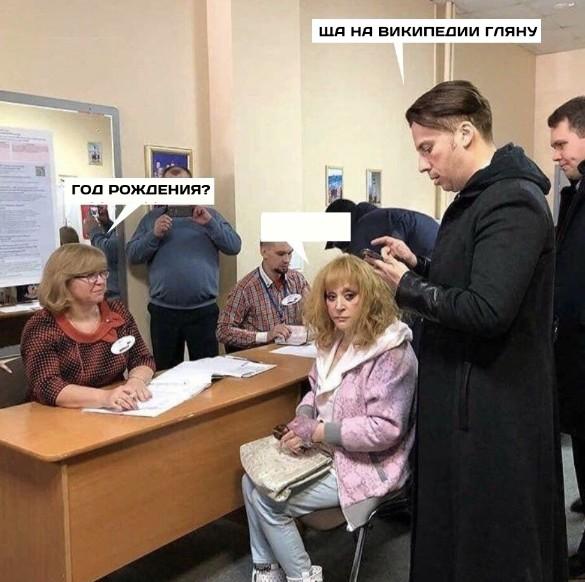 Фотожабы на Пугачёву в момен…