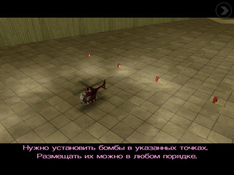 Осталось только позвать пилота для прохождения той самой миссии с вертолетиком в GTA: Vice City Mafia: The City of Lost Heaven, видео, геймер, гонщик, игры, интересное, мафия, симулятор