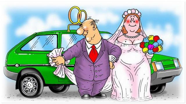 Открытки с юмором с годовщиной свадьбы