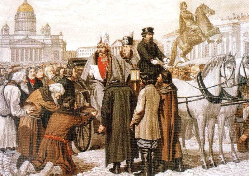 О врождённом пороке империи Романовых