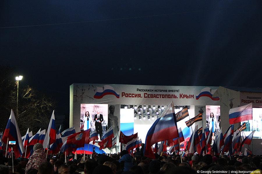Как Севастополь Путина встретил