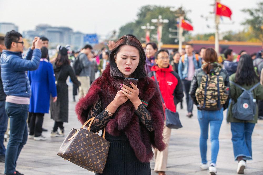 В КНР анонсировано приложени…