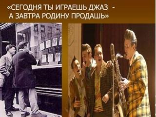 «Советский идиотизм» оказался защитой от ловушки Запада