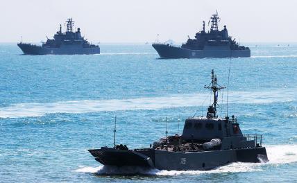 «Игра на слабака»: ВМС США и их союзники таранят российские границы вмф,геополитика