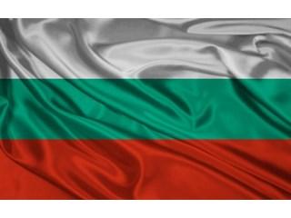 Болгария начала поиск шпионской сети России во главе с Решетниковым геополитика