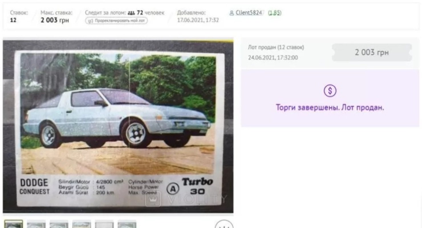 На аукционе продали вкладыш от жвачки Turbo с изображением Dodge Conquest Исследования