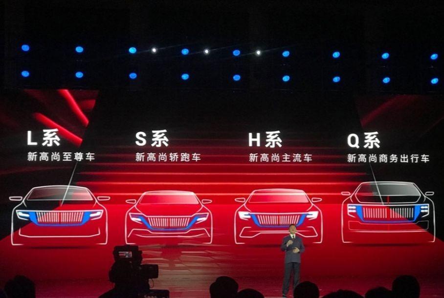 Китайцы выпустят аналог Aurus Arsenal Новости