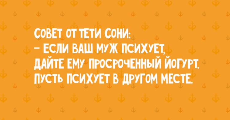 В Одессе летают особые купидоны. Они не только меткие, но и с хорошим чувством юмора, судя по примерам одесских отношений, что собраны в этой подборке!