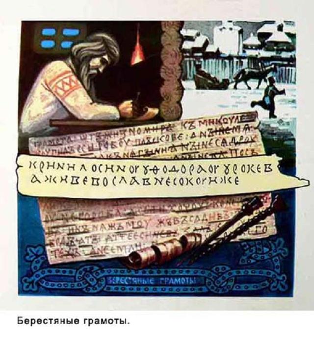 Патриарх Тушинского вора. Подмененное СЛОВО