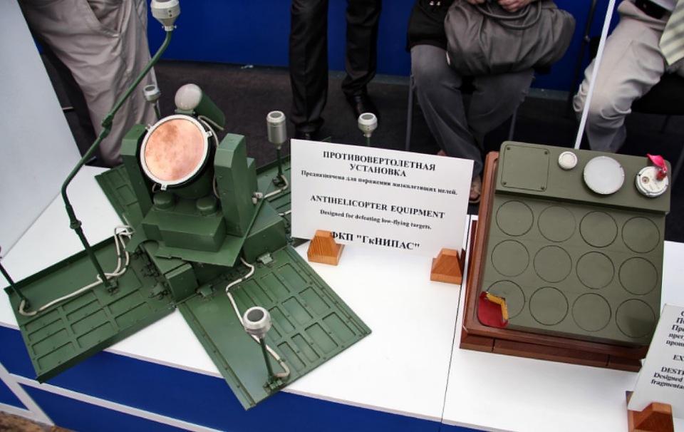 Противовертолетный минный «Дождь»: что ждет вертолеты и беспилотники противника