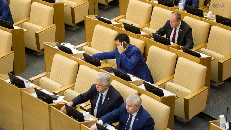 В России предложили передать…