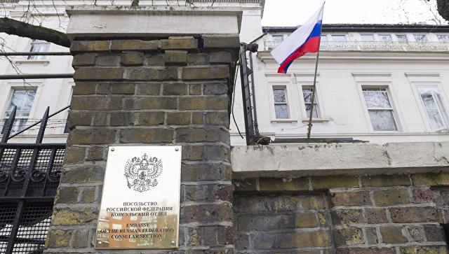 Российские дипломаты ответил…