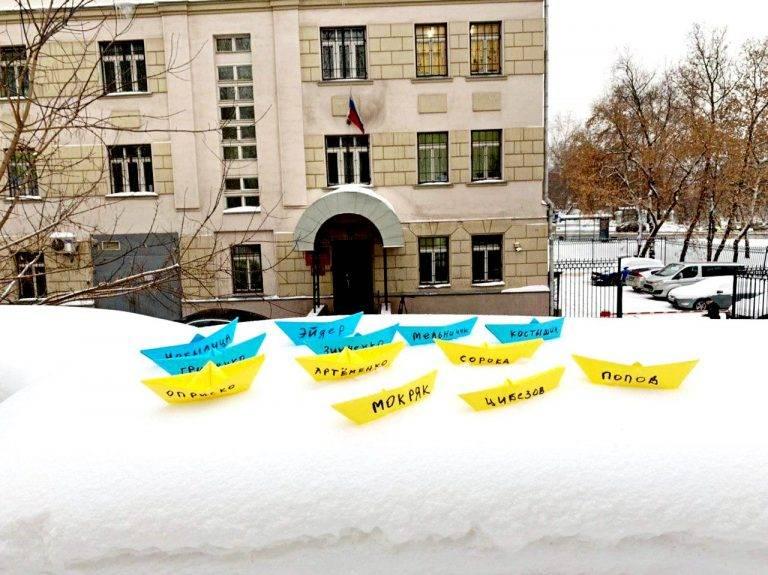 Украинский навал в центре Москвы