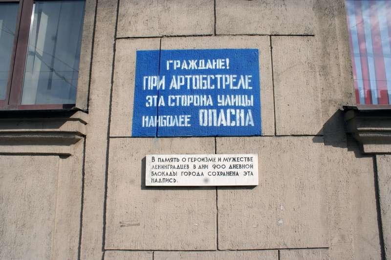 Полиция Петербурга ищет вандалов