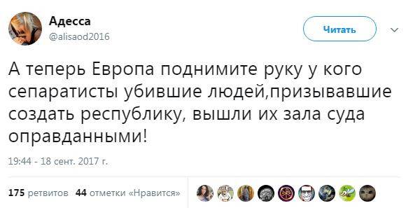 Украинец он и есть украинец