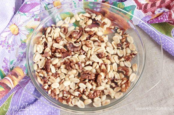 Орехи грецкие (1 горсть) и арахис (1 горсть) слегка обжарить на сковороде или в микроволновой печи. Остудить.