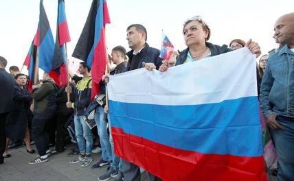 Донецк готовится стать Россией?