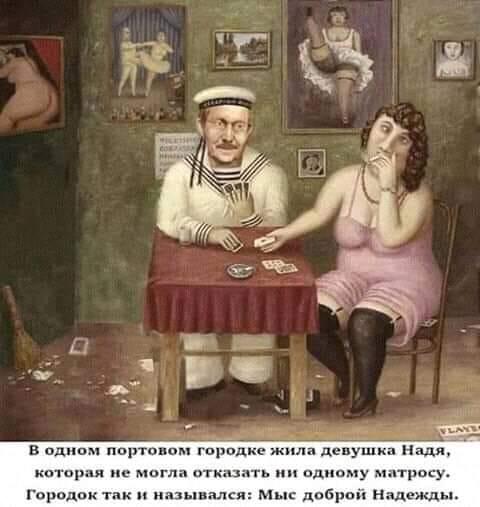 Муж приходит с работы домой. Жена целует его и зажигает 18 свечей на торте... Весёлые,прикольные и забавные фотки и картинки,А так же анекдоты и приятное общение