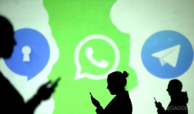 WhatsApp, Signal и Telegram не прошли тест безопасности гаджеты,Интернет,мобильные телефоны,Россия,смартфоны,социальные сети,телефоны,техника,технологии,электроника