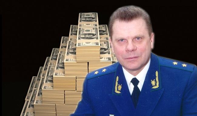 Экс-прокурора, на счетах которого нашли полмиллиарда рублей, освободили от наказания