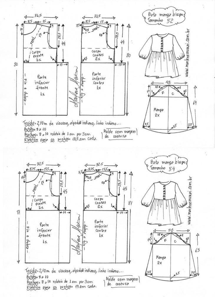 Выкройка красивой летней бохо блузы