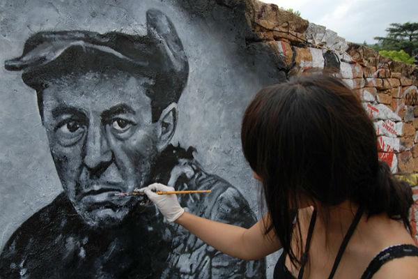 Послание от Солженицына