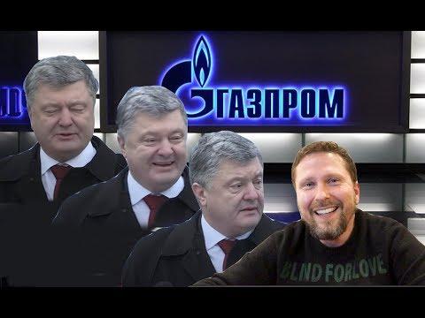 Нагнуть Газпром (Анатолий Шарий)