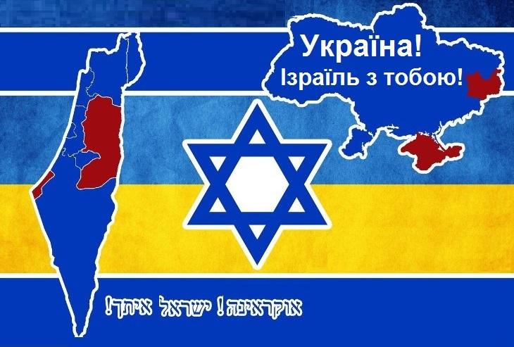 """""""Крым не наш""""? Украиль в международном законе"""