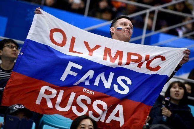 Очень жёстко, не возразить!!! Олимпиада 2018 - как тест на опущенность
