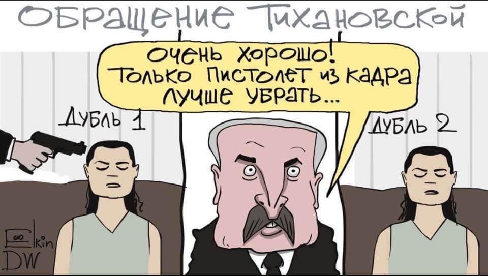 Лукашенко не светит триумф победы Белоруссия,выборы,Лукашенко,политика
