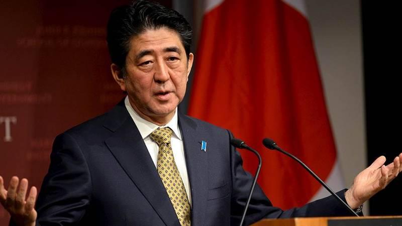 Японцы проведут референдум на Курилах?