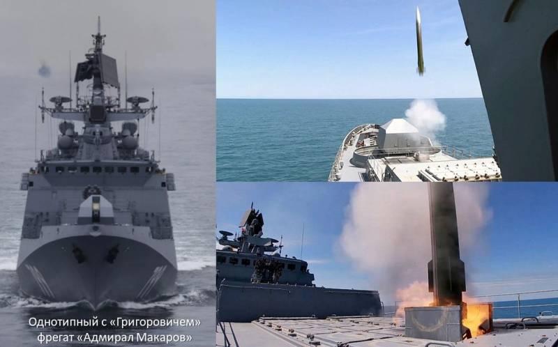 Зенитно-ракетный «позитив»: ВМФ начал стрелять по реальным целям вмф