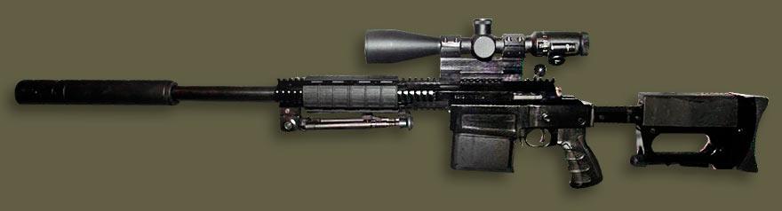 Снайперская винтовка ВС-8