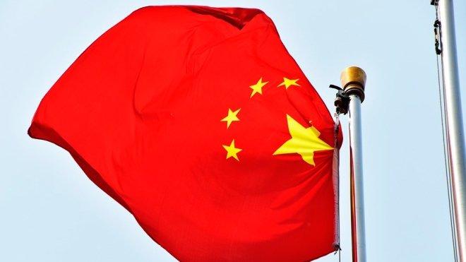 КНР примет участие в торговы…
