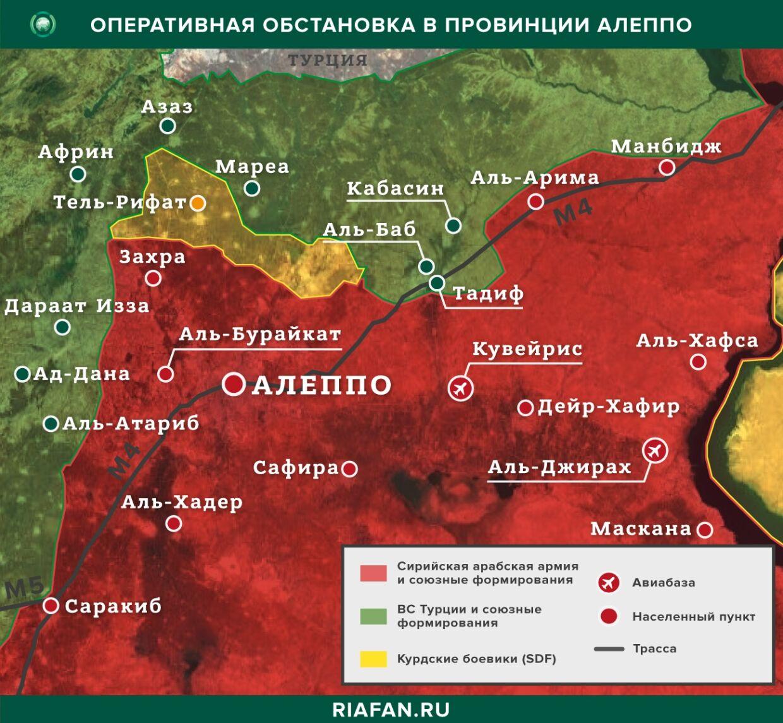 Последние новости Сирии. Сегодня 16 апреля 2020 сирия