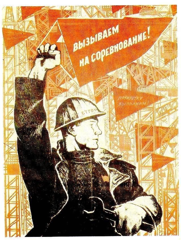 Цифровая революция и Россия. Фаза обскурации