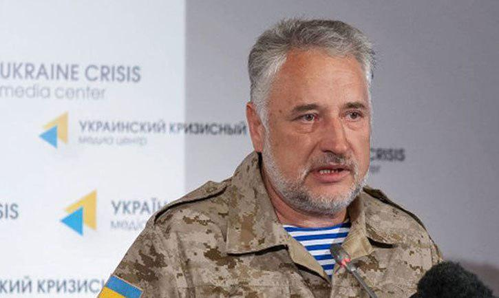 Жителей украинской части Донбасса призвали экономить газ