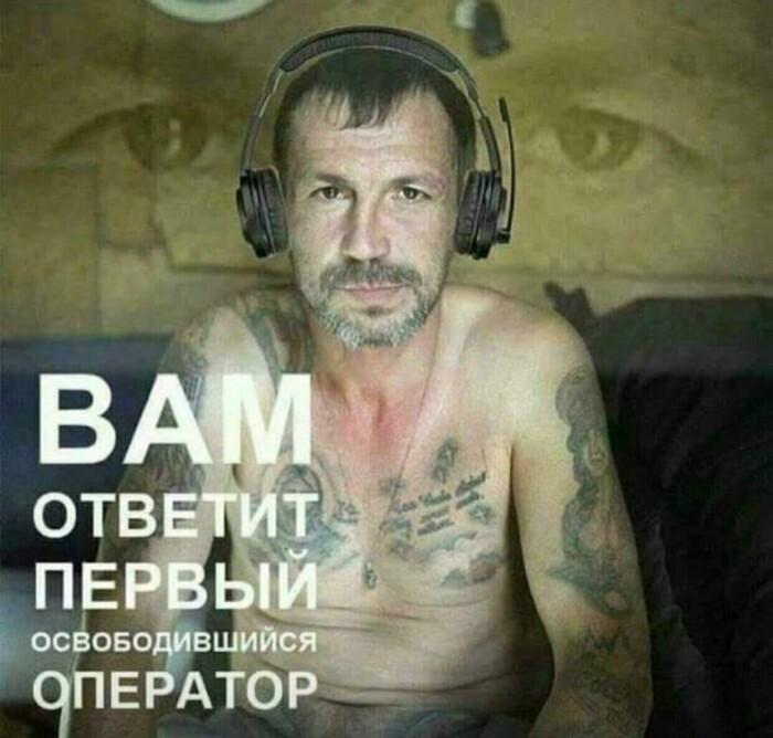 """""""Вечер в хату"""": ФСИН запросит у правительства 3 млрд на борьбу с тюремными колл-центрами"""