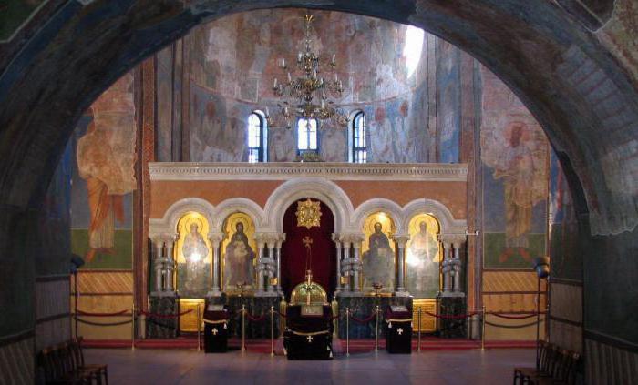 Память святого Кирилла