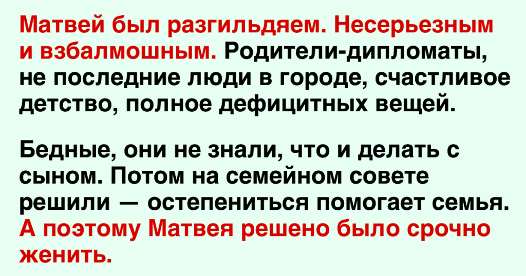 http://pic-words.ru/wp-content/uploads/2019/02/444-5-1024x538.png