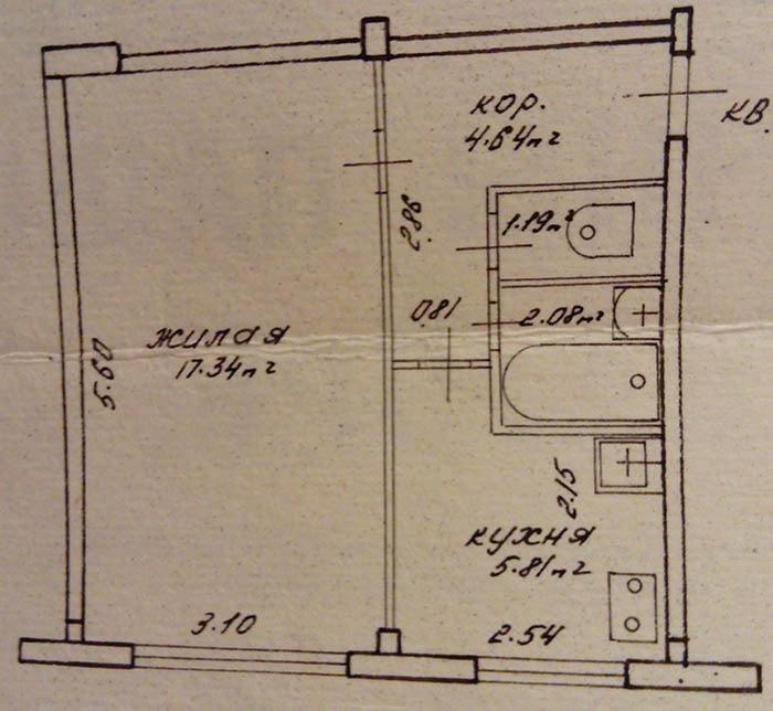 Превратить тесную хрущевку в комфортную квартиру для семьи из трех человек