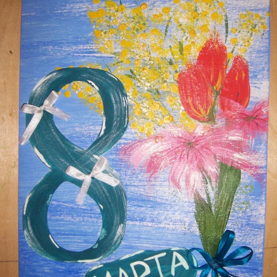 Ирины, нарисовать открытку на 8 марта ребенку