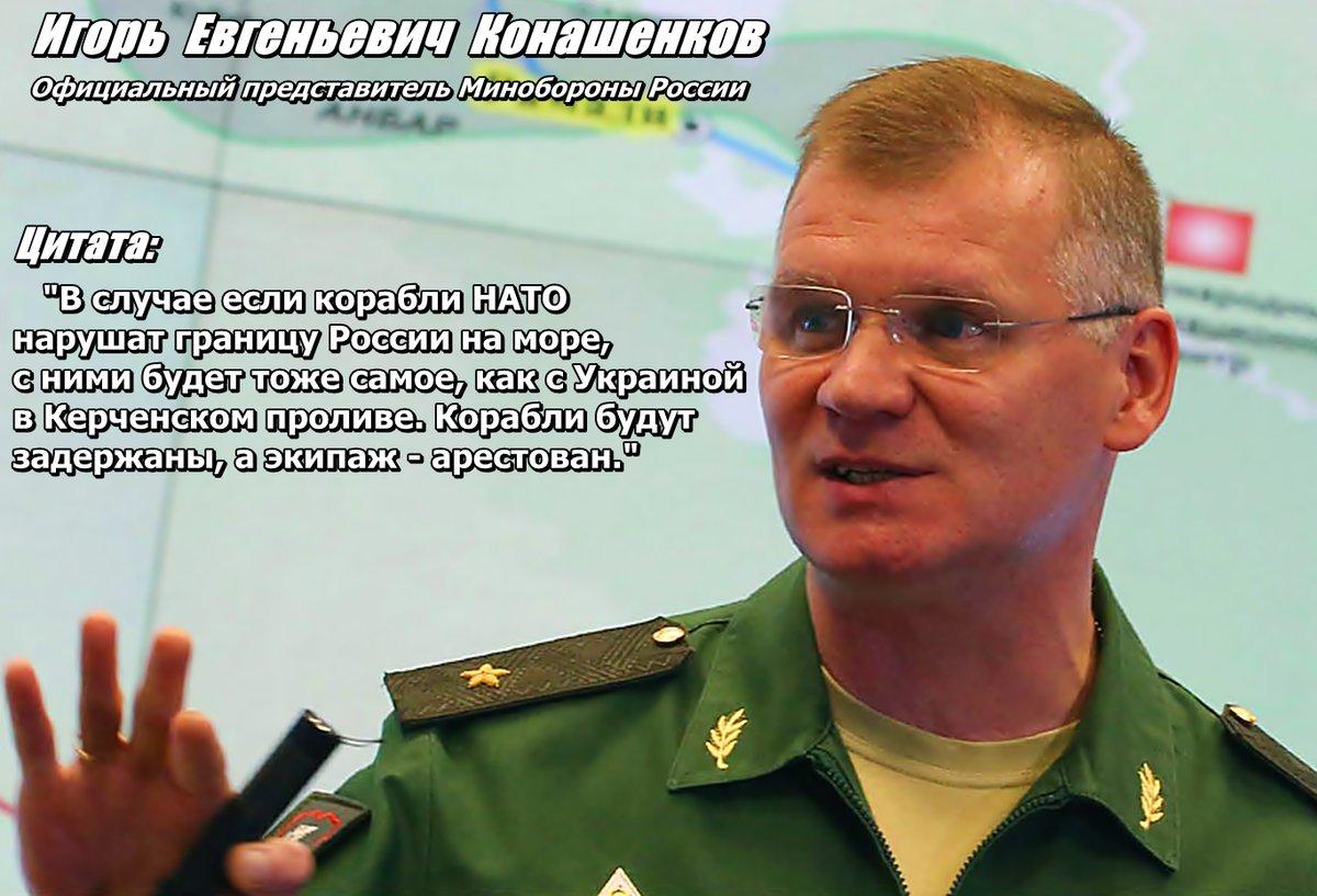 Если  граница  России будет …