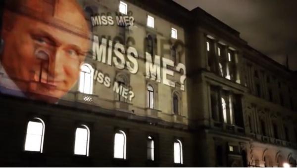«Соскучились?»: наздании МИД Великобритании появилось изображение Путина