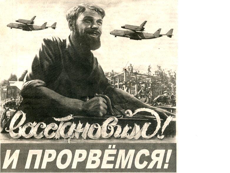 Картинки по запросу фото русский крепок на трёх сваях