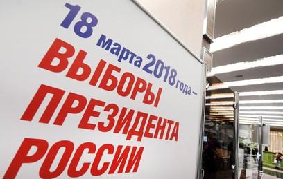 Выборы-2018: кандидаты провели мероприятия в разных регионах России