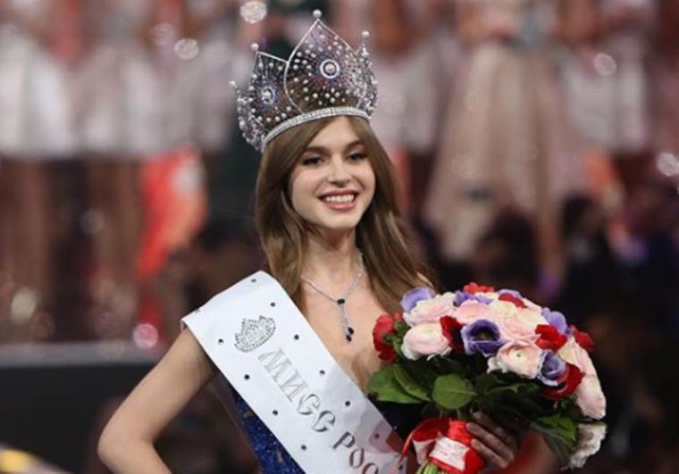 Пользователей соцсетей ужаснула новая «Мисс Россия». «Это транс?»