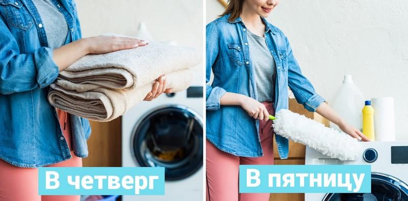 Как превратить уборку в радостное и легкое занятие