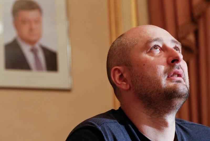 Предатель Бабченко низко оскорбил российских летчиков-героев и тут же попросил за это денег