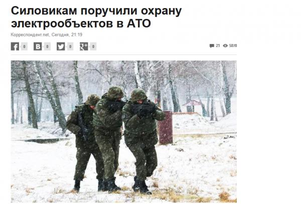 Новости из Украины уже звуча…